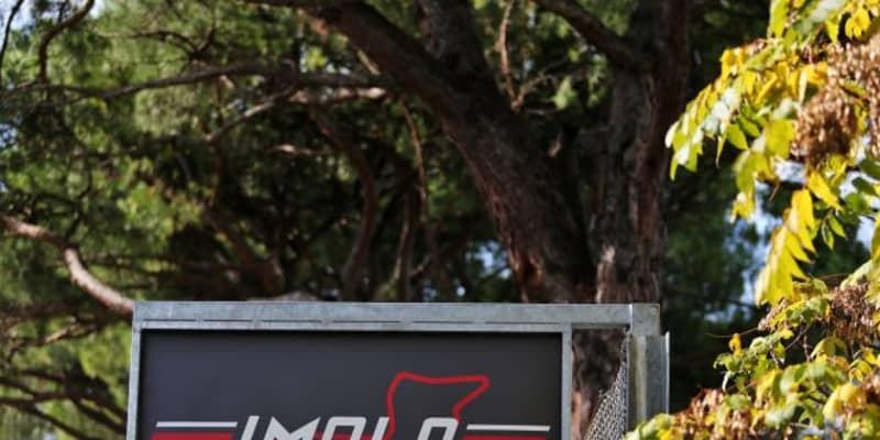 F1エミリア・ロマーニャGP、イタリアでの新型コロナ感染拡大により、無観客開催に変更
