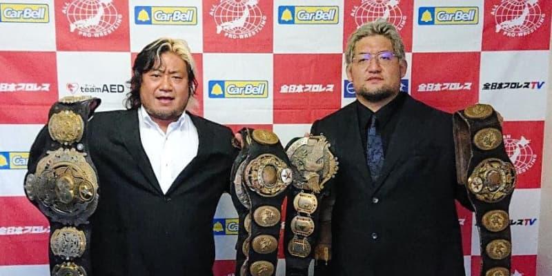 全日本プロレスTV認定6人タッグ王座