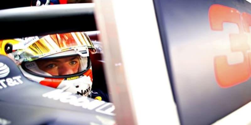 フェルスタッペン、ミディアムで2番手「テストは不調だったが最終的にいい初日に」レッドブル・ホンダ【F1第15戦】