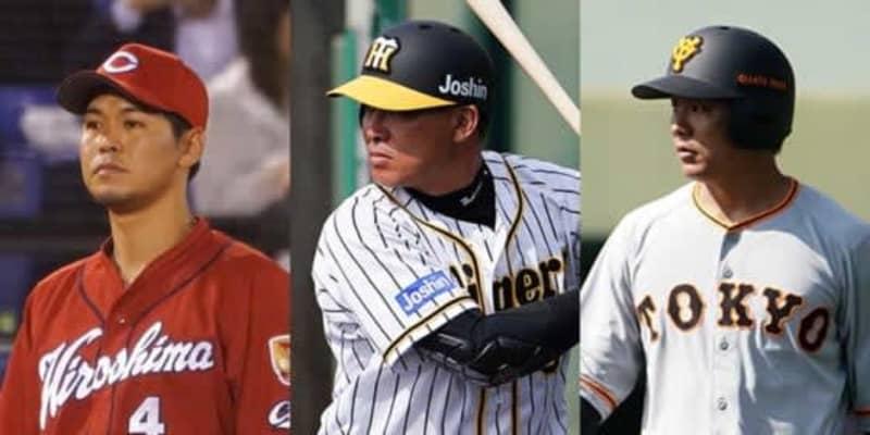 PL学園OBの現役プロ野球選手は? 阪神福留、巨人吉川大ら3選手が退団&戦力外