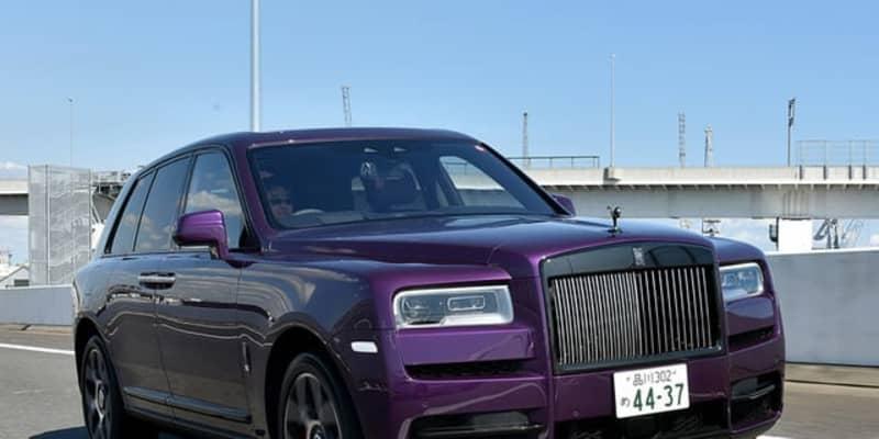 【ロールスロイス カリナン ブラックバッジ】若い世代向け! V12ターボで600馬力、価格は4530万円也[詳細画像]