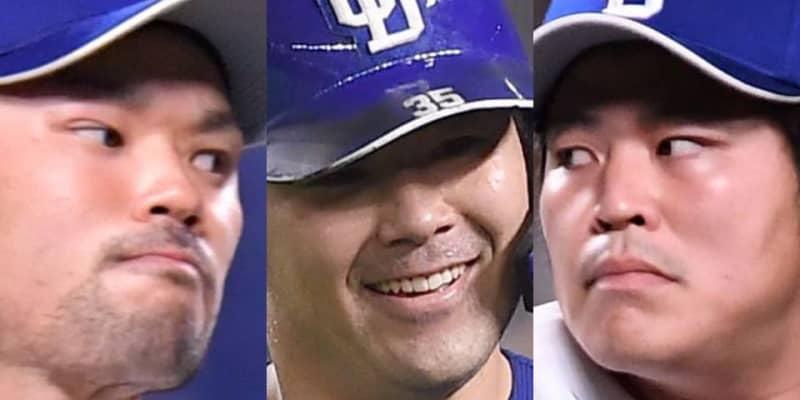 日本プロ野球選手会が中日に抗議文「信頼関係を維持できない状況」