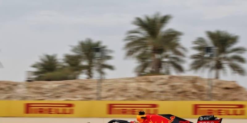 レッドブル・ホンダのフェルスタッペンが首位、アルボン4番手【タイム結果】F1第15戦バーレーンGPフリー走行3回目