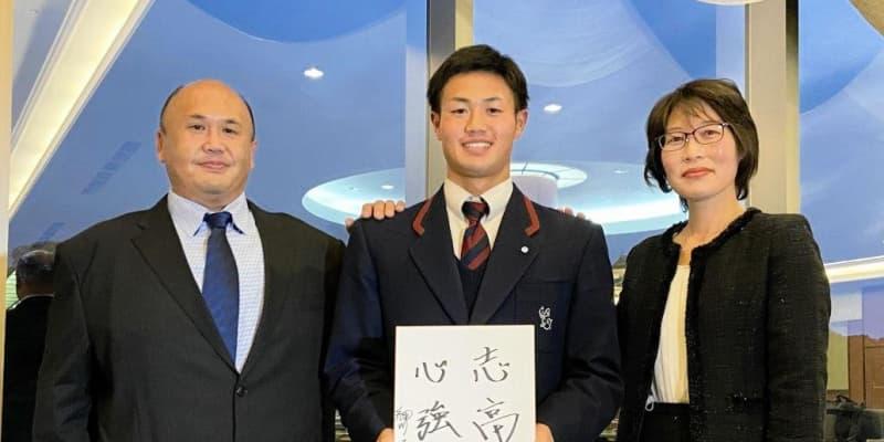 日本ハムのドラ4・細川が仮契約 引退時に「泣いてもらえる」選手目指す【NPB】