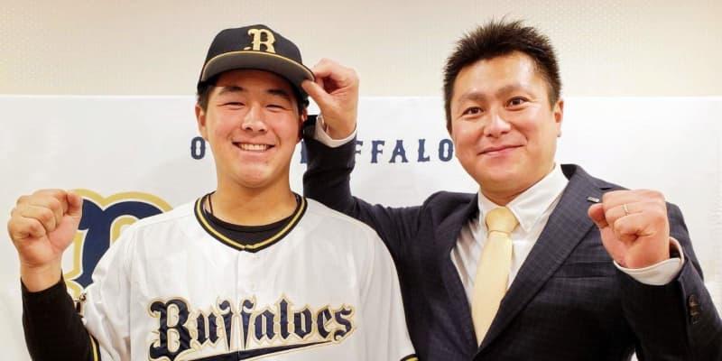 オリックス育成1位・川瀬が仮契約 背番号011、兄はソフトバンク内野手【NPB】