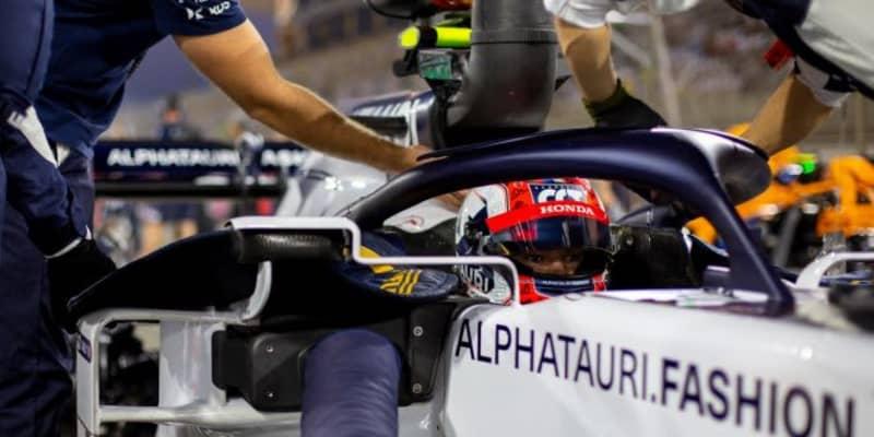 ガスリー6位「リスクの高い戦略を成功させて最大の結果を出した」アルファタウリ・ホンダ【F1第15戦決勝】