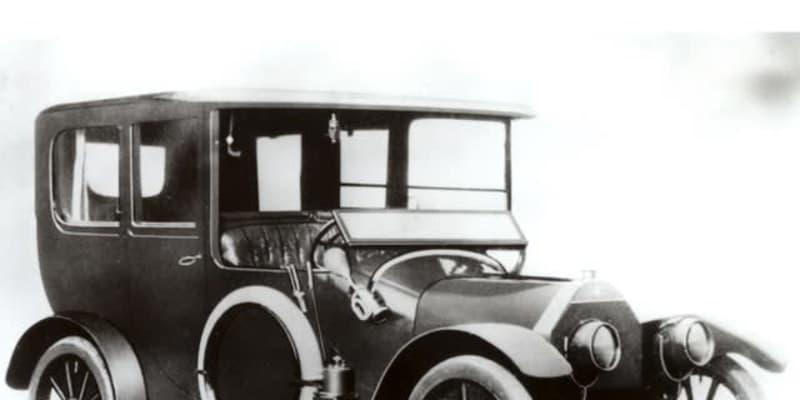 三菱A型からランエボ、eKまでの歴史をたどる…三菱自動車50周年