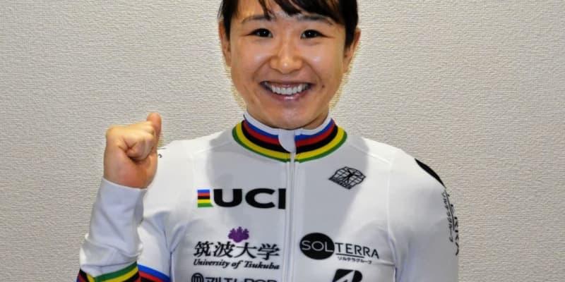 梶原悠未「東京で金、パリでも金」 大学院生の自転車五輪代表