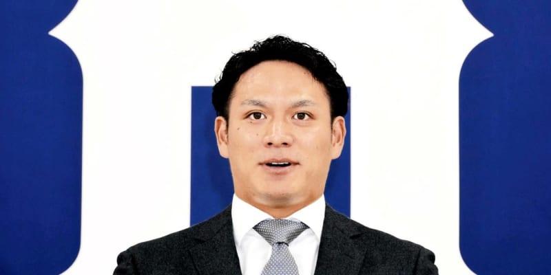 田中広輔「もう一回、強いカープを」国内FA権を行使せず残留