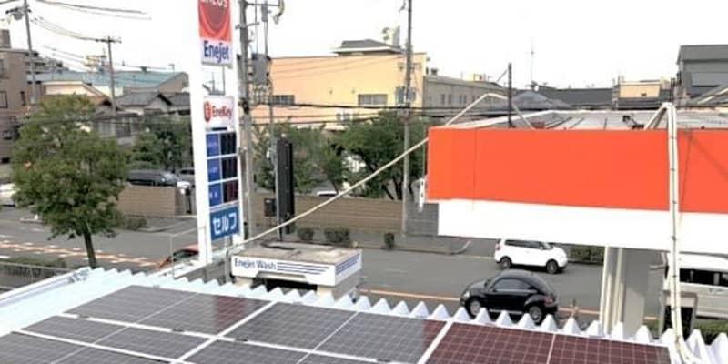 SSで使用する電力を再生可能エネルギーから ENEOSが太陽光発電