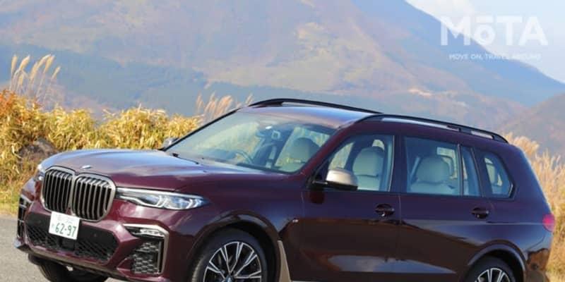 圧倒的な存在感! シリーズ最高峰の3列シートSUV、豪華過ぎる「BMW X7」を写真で解説