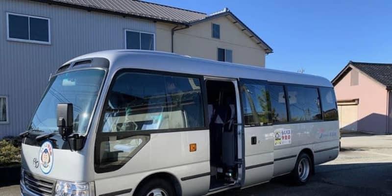 持続可能な公共交通…通学や買い物ニーズに対応 小松市で実証実験の予定