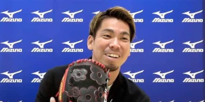 """【MLB】前田健太、""""花柄""""グラブでの世界一誓う「今までないデザイン。かっこいい」"""