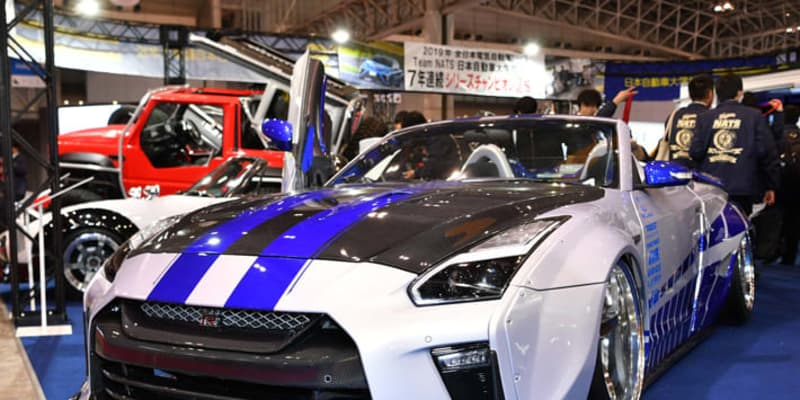 ベース車は一体なに!? 日本自動車大学校(NATS)が手がけたびっくりカー3選