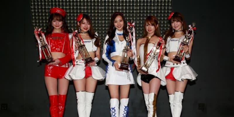 日本レースクイーン大賞2020、新人部門はあのんさん、コスチューム部門はKOBELCO GILRS/SARDイメージガールがグランプリ獲得