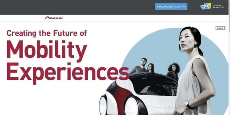 """パイオニア、""""未来の移動体験を創造する""""をテーマにプレスカンファレンス…CES 2021"""