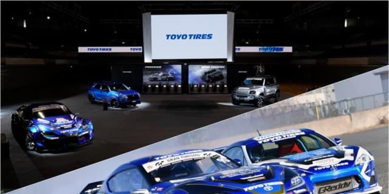 トーヨータイヤ R888R の魅力、D1マシンのフォーメーションドリフトとトークショーで知る!…東京オートサロン2021