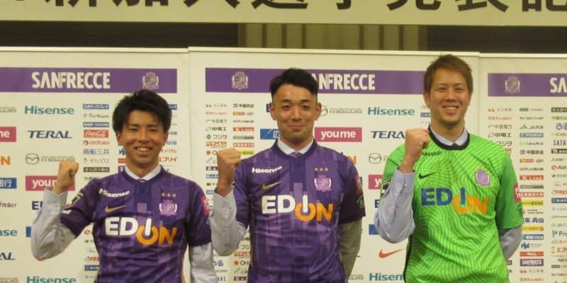 J1広島が新加入選手発表 FWジュニオールサントス「大きな仕事をやり遂げるために来た」