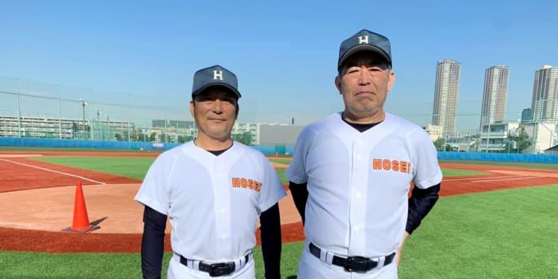 法大・加藤監督、大島助監督の新体制が就任会見 昨季5位からの巻き返しへ