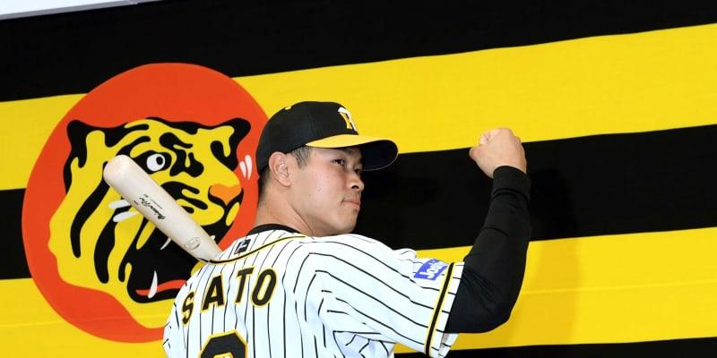 阪神キャンプ1軍メンバーに佐藤輝ら新人6選手 巨人から加入の山本ら新戦力も