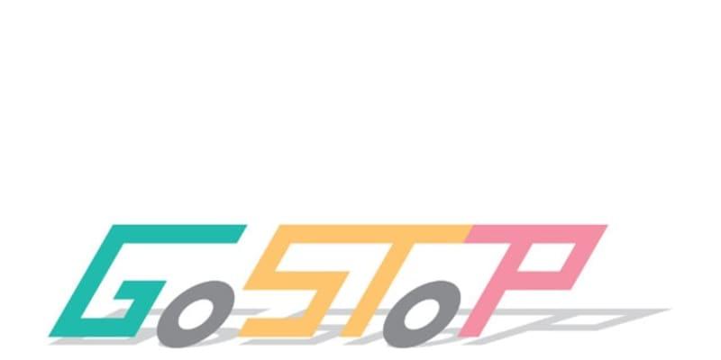 日本気象協会、物流向けwebサービスに主要国道の輸送影響リスクを予測する新コンテンツ追加