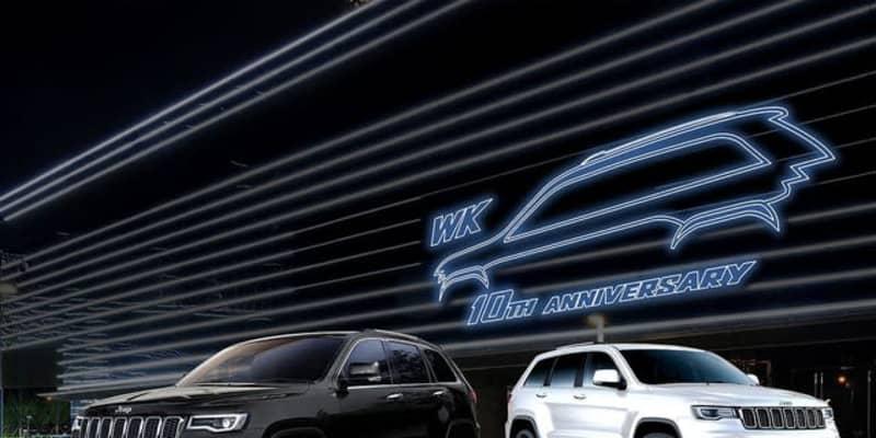 ジープ グランドチェロキー、WK型デビュー10周年記念の特別仕様車発売へ