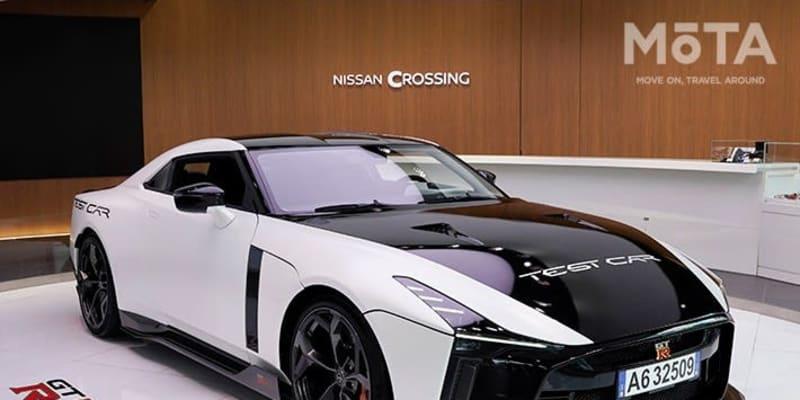 価格1億超え! 幻の日産 GT-R50 by Italdesign、銀座のど真ん中で限定公開中