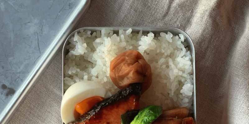 清原和博の元妻・亜希の母ちゃん食堂に「絶対美味しそう!」「お弁当も完璧」