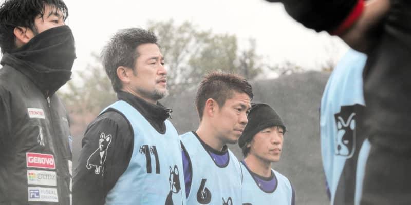 横浜FC中村俊輔 背番号「10」で臨む今季は「自分にしかできないものを出したい」