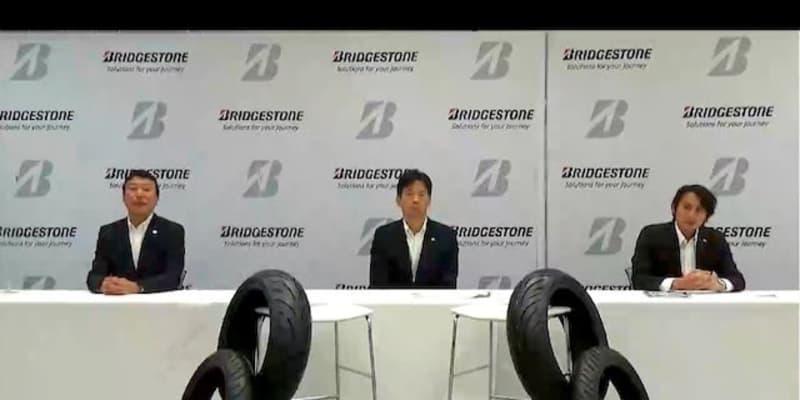 ブリヂストン BATTLAX SPORT TOURING T32…走るシーンを選ばないスポーツツーリングラジアル 説明会