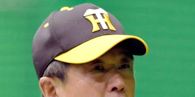 【野球】阪神2軍も競争が激アツ!?平田2軍監督「安芸スタートをチャンスに」