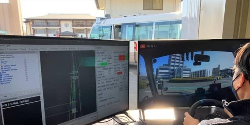 自動運転バスに 5G 端末、埼玉工業大学の水陸両用車無人運転…ITbookが免許取得し遠隔操作テスト