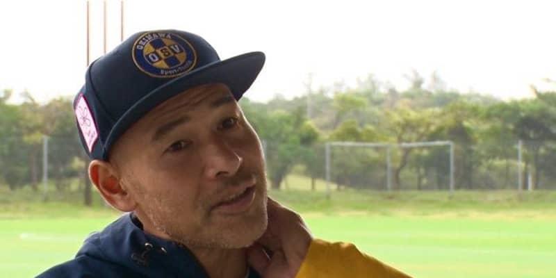 """高原直泰の現在、コーヒー農園とサッカークラブを経営「サッカーで地域をつなぐ」""""沖縄に骨をうずめる覚悟""""で挑む夢"""