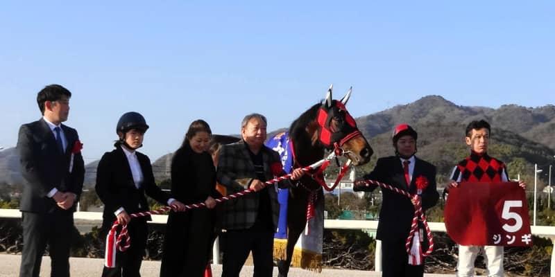 【地方競馬】ジンギが神戸新聞杯白鷺賞V 7馬身差の快勝で重賞連勝