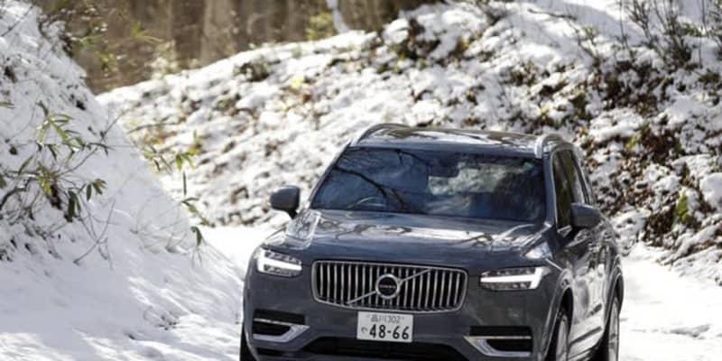 【ボルボ XC90 リチャージ T8 雪上試乗】雪道を極上ドライブに変えるイケメンPHEV…河西啓介