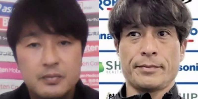 神戸・三浦監督とG大阪・宮本監督が褒め合い 三浦監督「上から目線かな?」