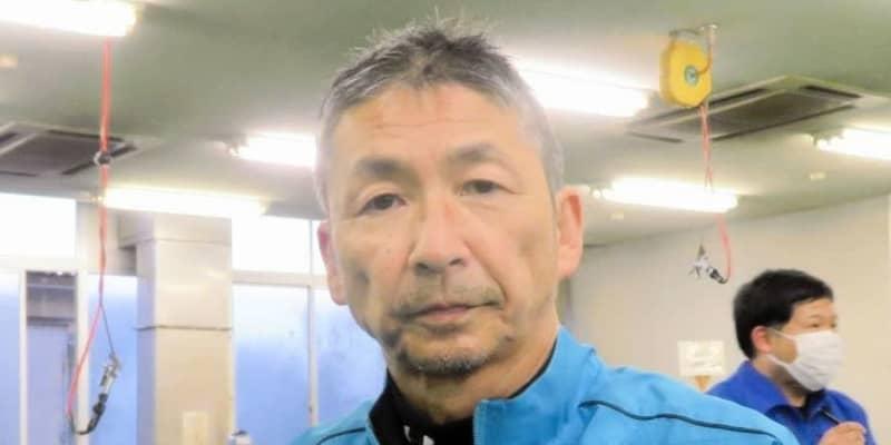 【ボート】山崎昭生がボートレーサー養成所の実技教官に就任
