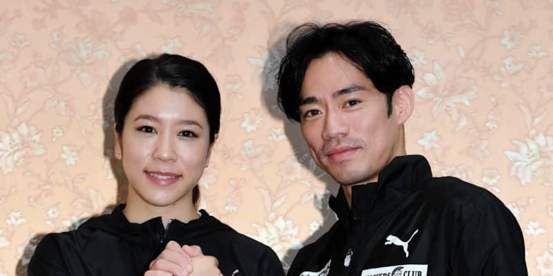 アイスダンス・村元&高橋組が世界選手権の補欠を辞退 日本スケート連盟が承認