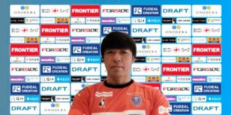 横浜FCカズ、俊輔好調 下平監督「ケガなく2人ともトレーニングしている」