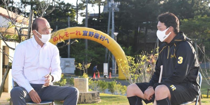 """一流同士だからこその""""熱量"""" 阪神・大山と岡田氏の白熱対談"""