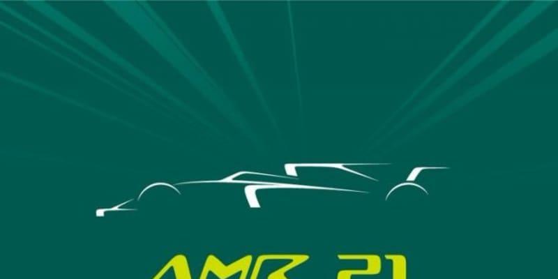 アストンマーティンF1の2021年型マシンは『AMR21』。BWTとは新たな形でスポンサー契約を継続