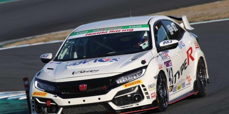 """ホンダの自己啓発チーム""""Honda R&D Challenge""""が2021年のスーパー耐久参戦体制を発表"""