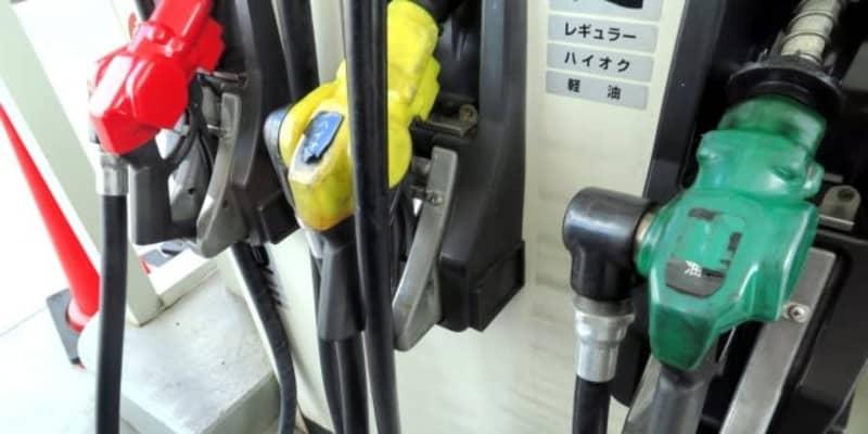 ガソリン価格急騰、レギュラー143.1円…2週間で3.5円の値上がり