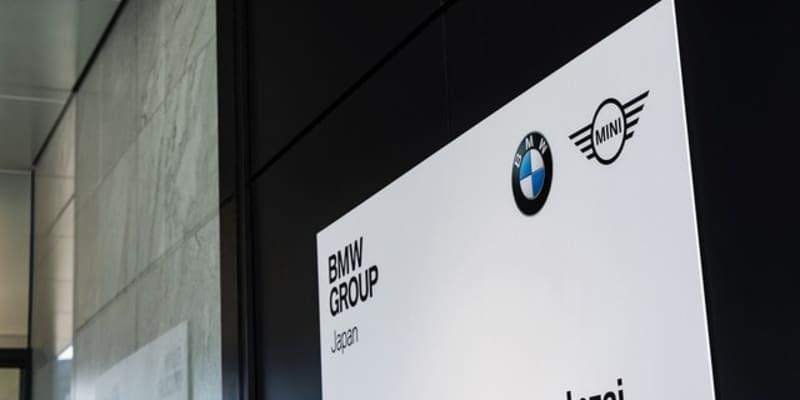 BMWジャパン、部品センターを統合…千葉に7万2000平米の新施設オープン