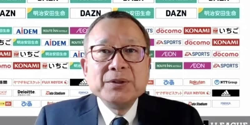 DeNAがサッカー界にも進出 J2相模原への経営参画発表 村井チェアマン「大変楽しみ」