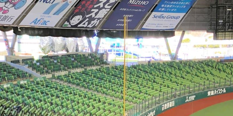芝生から座席へ メットライフドームの外野席設置完了 西武球団が画像公開