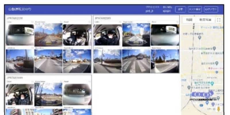 損害保険ジャパン、自動運転車の遠隔見守りアプリを開発