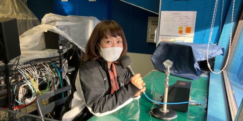 ロッテ名物ウグイス嬢のマイクをオークション販売開始 谷保恵美さんが長年愛用