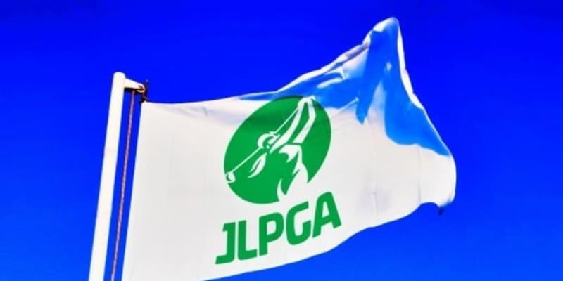 7月にJLPGA主催競技の開催決定 楽天が3年間特別協賛