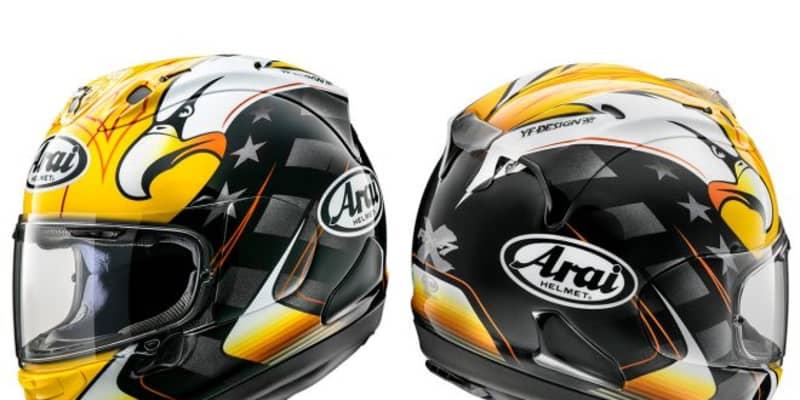 ケニー・ロバーツの最新レプリカ『RX-7X KRアメリカン・イーグル』がアライヘルメットから発売